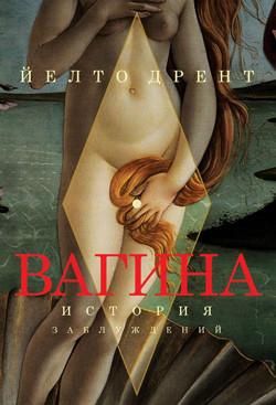 українські інцест історії читати