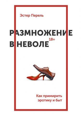 Евгений шепетнов книги читать