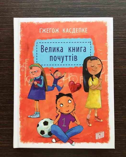 Форум книжка сексуальное воспитание